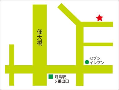 月島店_マップ